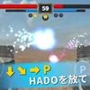 【HADO ファイター】最新情報で攻略して遊びまくろう!【iOS・Android・リリース・攻略・リセマラ】新作スマホゲームのHADO ファイターが配信開始!