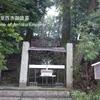Day75(28/July/2019) 長門―下関(Nagato-ShimonoSeki)