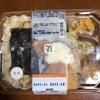 おかかたっぷり海苔弁当(麦飯)