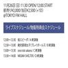 IDOL Pop'n Party Vol.29@ TOKYO FMホール