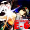 日記#163 2017夏イベント E6攻略