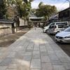 杭全神社の十日えびす祭に行ってきた話