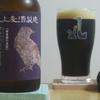 風上麦酒製造 「無意識の承認」
