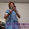 #17 第1回東海オンエア検定(前編)