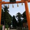 竹駒神社ゆるレポ