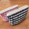 ファスナー付き内袋を手編みのポーチに縫い付ける