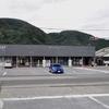 東海道本線:醒ヶ井駅 (さめがい)