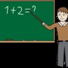 添削指導がウケる理由~学校の授業と意外な共通点~