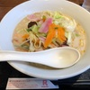 【グルメNo.20】リンガーハットに長崎チャンポン