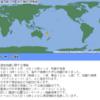 【地震情報】12月5日13時18分頃にニューカレドニア(南太平洋)を震源とするM7.6の地震が発生!日本への津波の有無は現在調査中!最近リング・オブ・ファイア上では大地震が発生していて日本も他人事ではない!!