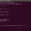 OpenJDK/amberをビルドしてパターンマッチングの世界を体験する