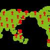 再び人口問題、今度は視点を変えて世界の人口 2,100年に110億人、大丈夫?