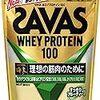 明治 ザバス(SAVAS) ホエイプロテイン すっきりフルーティー風味【50食分】 1,050g NEXT BODY