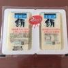 【食べもののこと】生活クラブのおすすめ商品「豆伍心の絹ごし豆腐」国産大豆天然にがり100%、消泡剤不使用の「生」のお豆腐。