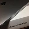 MacBook Pro 購入