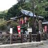 湯ノ峰温泉からの、京都へ。