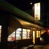 『ヨコガワ分店』で福井のB級グルメ!ボルガライスを食べてみた♪