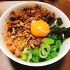 帰宅速攻飯:台湾風混ぜご飯