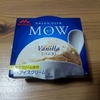 MOW from Japan