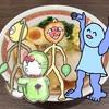「定番インスタント袋麺」ランキング・マイベスト10