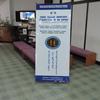 モンゴル訪問の記録より(3)第11回国際モンゴル学者会議第2・3日目