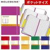 素敵なノートを探したい(2)モレスキン編