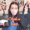 YouTube動画更新!ヲタ活バッグの中身。