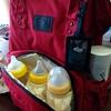 赤ちゃんの外出に最適のバッグ