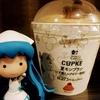 ナチュラルローソンのカップケーキ「CUPKE 夏モンブラン(くず風ミルクゼリー使用)」を雑に紹介するよ!