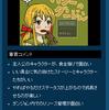 「パクーのダンジョン」が自作ゲームフェスで敢闘賞受賞しました!