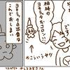 5分間ドローイング100日チャレンジ 11日目(クロちゃん特集)