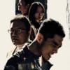 韓国ドラマ【約束の地】: エセ宗教から村を救うために村の問題児が動く