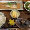 【ワタミ株主優待】和民福生店の鯖の味噌煮ランチ800円はおかずが豪華