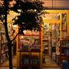 あの夜、本屋さんだけがぼくの「逃げ場」だった