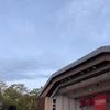 大阪城音楽堂に行ってきた!