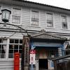 岐阜)明智鉄道明智駅→日本大正村散策