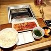 焼肉:一人焼肉の先駆け的お店がようやく吉祥寺にニューオープン 焼肉ライク 吉祥寺