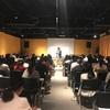 JOB HUB SQUARE大阪にてセミナー