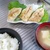 本日の昼めし、1パック188円のマアジだよ✨