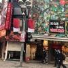 鬼そば藤谷 渋谷で入り口が分かりにくいけどHEY!たくちゃんの店でバリウマラーメン!