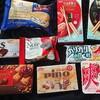 お菓子祭り!秋になるからチョコはふんだんに出てくるよね!今回は出費がパネェ。