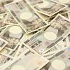 2017年度、最も「億り人」を生んだ仮想通貨銘柄は何なのか?