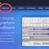 Audacityオーダシティ2.3.2はmp3そのまま書き出し可能!入手先とダウンロード方法も