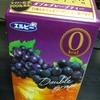 『大人の紅茶』はめちゃくちゃ美味しいゼロカロリー飲料!