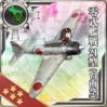 基地航空隊の性能まとめ(2021/05/22更新)