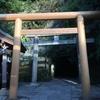 秘書のおすすめパワースポット@金運アップの御利益がある鎌倉の銭洗弁財天へ行ってきました