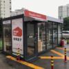 中国で広がる無人店舗の波