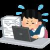 月末(仕事の繁忙期)はブログ更新が滞りがち…コンスタントに更新するには_(:3」∠)_