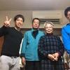 【日本一周チャリ旅】Vol.28  愛媛に後輩が!