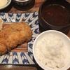 【食べログ3.5以上】渋谷区東二丁目でデリバリー可能な飲食店6選